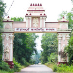 Pravesh Dwar